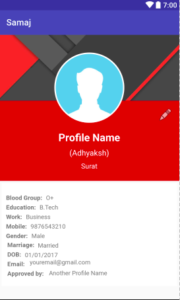 android profile